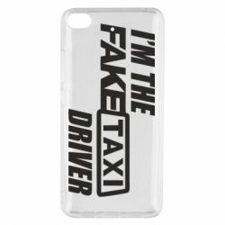 Чехол для Xiaomi Mi 5s I'm the Fake Taxi Driver