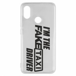 Чехол для Xiaomi Mi8 I'm the Fake Taxi Driver