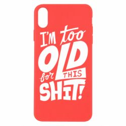 Чехол для iPhone X I'm too old for this shit - FatLine
