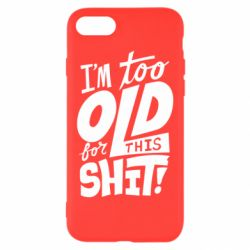 Чехол для iPhone 7 I'm too old for this shit - FatLine