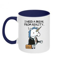 Кружка двухцветная I need a break from reality.