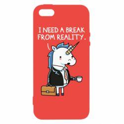 Купить Прикольные надписи, Чехол для iPhone5/5S/SE I need a break from reality., FatLine
