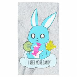 Рушник I need more candy