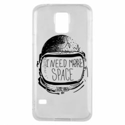 Чехол для Samsung S5 I need more space
