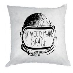 Подушка I need more space - FatLine