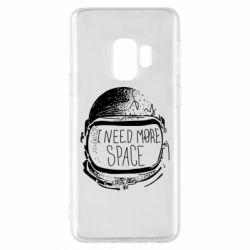 Чехол для Samsung S9 I need more space