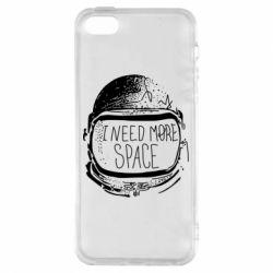 Чехол для iPhone5/5S/SE I need more space