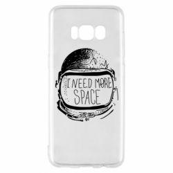 Чехол для Samsung S8 I need more space