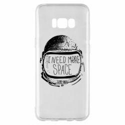 Чехол для Samsung S8+ I need more space