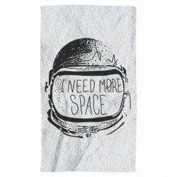 Полотенце I need more space