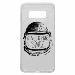 Чехол для Samsung S10e I need more space