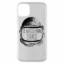 Чехол для iPhone 11 Pro I need more space