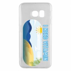 Чохол для Samsung S6 EDGE I need vitamin sea