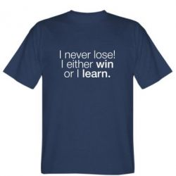Футболка I never lose! I either win or I learn