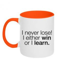Кружка двухцветная I never lose! I either win or I learn