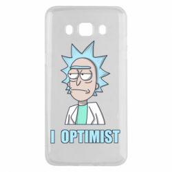 Чохол для Samsung J5 2016 I Optimist