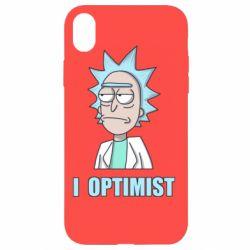 Чохол для iPhone XR I Optimist