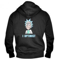 Чоловіча толстовка на блискавці I Optimist