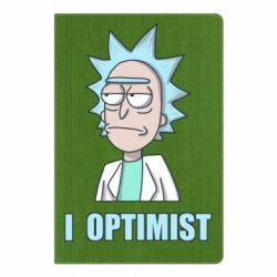 Блокнот А5 I Optimist
