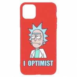 Чохол для iPhone 11 I Optimist