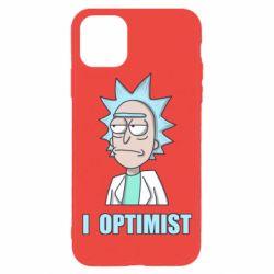 Чохол для iPhone 11 Pro I Optimist