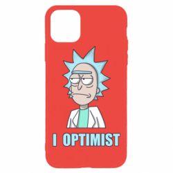 Чохол для iPhone 11 Pro Max I Optimist