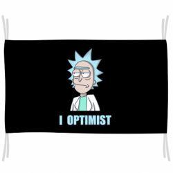 Прапор I Optimist