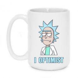 Кружка 420ml I Optimist