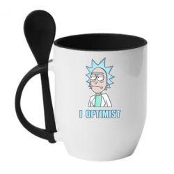 Кружка з керамічною ложкою I Optimist