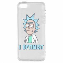 Чохол для iphone 5/5S/SE I Optimist
