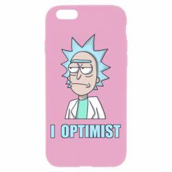 Чохол для iPhone 6/6S I Optimist