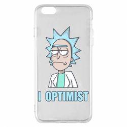 Чохол для iPhone 6 Plus/6S Plus I Optimist
