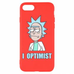 Чохол для iPhone 7 I Optimist