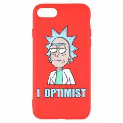 Чохол для iPhone 8 I Optimist