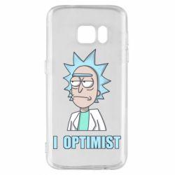 Чохол для Samsung S7 I Optimist
