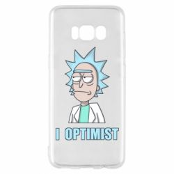 Чохол для Samsung S8 I Optimist