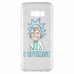 Чохол для Samsung S8+ I Optimist