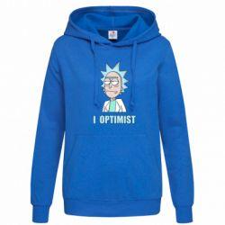 Толстовка жіноча I Optimist