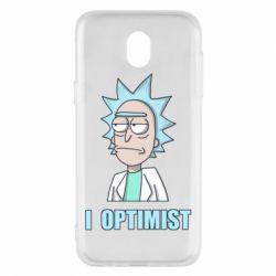 Чохол для Samsung J5 2017 I Optimist