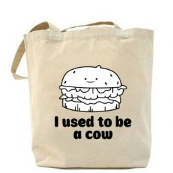 Сумка I used to be a cow - FatLine