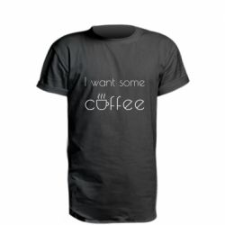 Удлиненная футболка I want some coffee