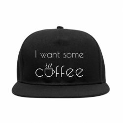 Снепбек I want some coffee