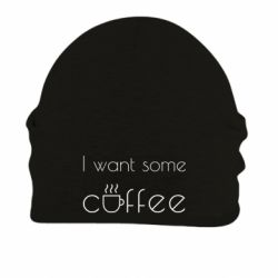 Шапка на флисе I want some coffee