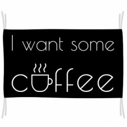 Флаг I want some coffee