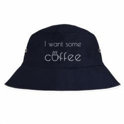 Панама I want some coffee