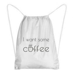 Рюкзак-мешок I want some coffee