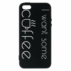 Чехол для iPhone5/5S/SE I want some coffee