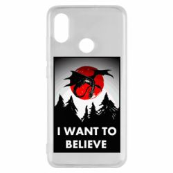 Чехол для Xiaomi Mi8 I want to BELIEVE poster