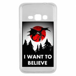 Чехол для Samsung J1 2016 I want to BELIEVE poster