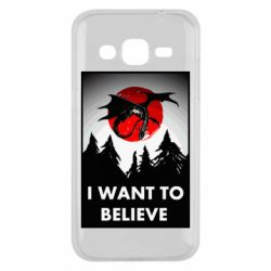 Чехол для Samsung J2 2015 I want to BELIEVE poster